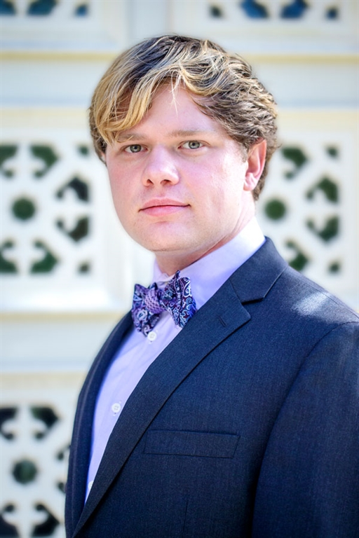 LSU Foundation - Stamps Scholars: Alex Rader
